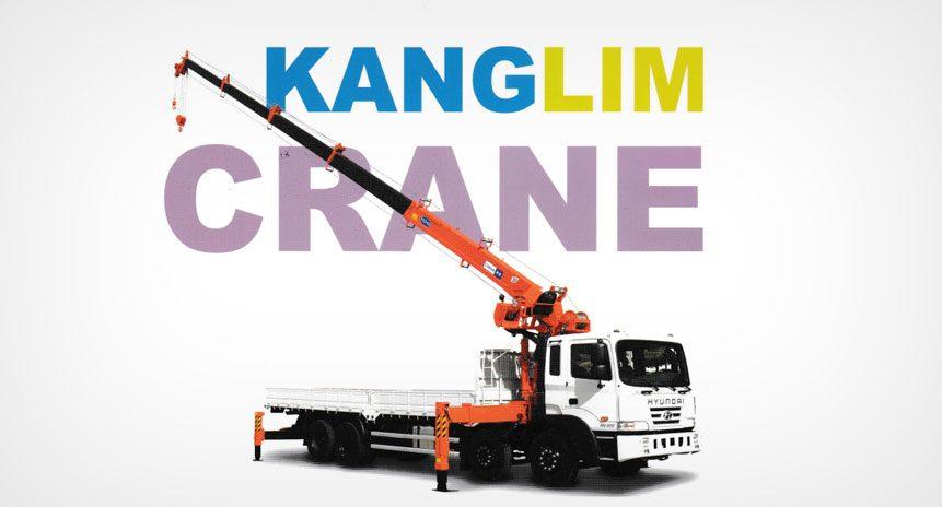 Kanglim Catalogue